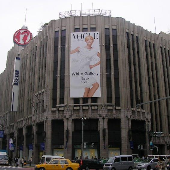 Photo of Isetan Shinjuku