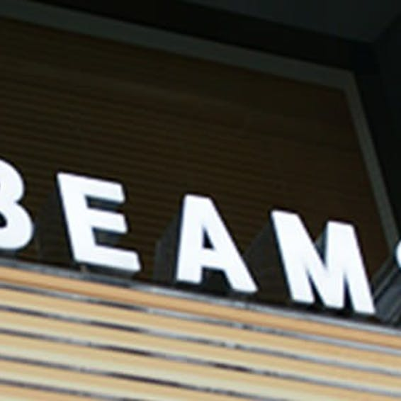 Photo of Beams