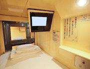 Photo of Shinjuku Kuyakushomae Capsule Hotel