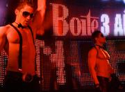 Photo of Boite