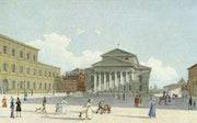 Photo of Bayerische Staatsoper (Bavarian State Opera)