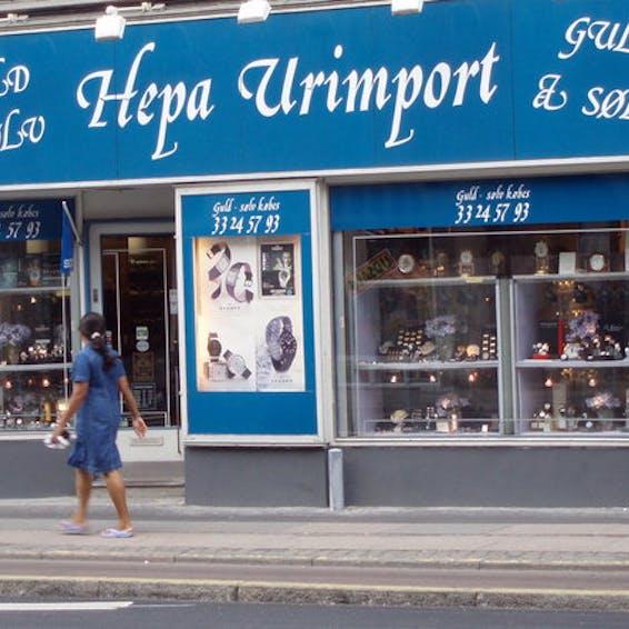 Photo of Hepa Urimport