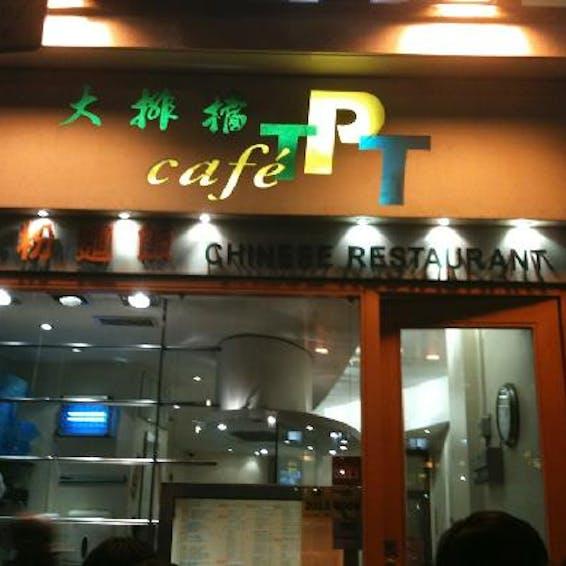 Photo of Café TPT
