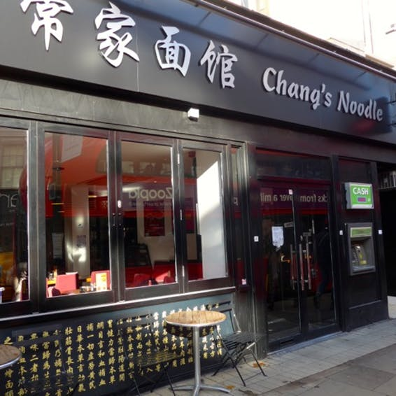 Photo of Chang's Noodle (Lao Chang)
