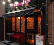 Photo of Campy Bar