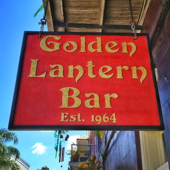 Photo of Golden Lantern