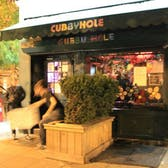 Photo of The Cubbyhole