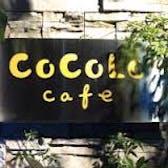 Photo of Cocolo