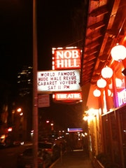 Photo of Nob Hill Adult Theatre