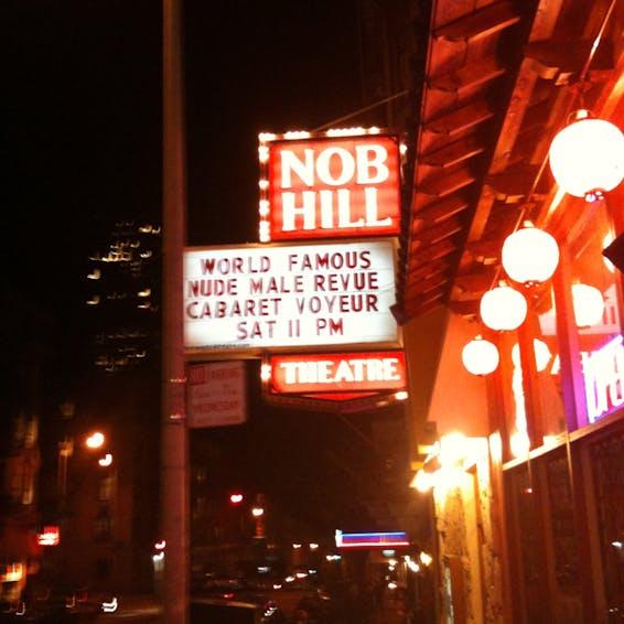 Photo of Nob Hill Adult Theatre