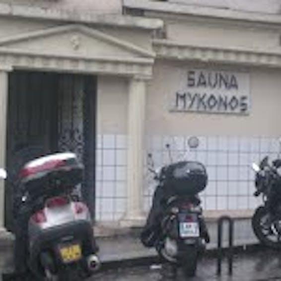 Photo of Sauna Mykonos