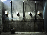 Photo of Banos Metro