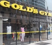 Photo of Golds Gym