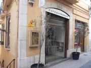 Photo of Café Al Fresco